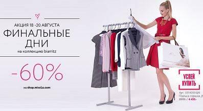 Интересует дешевый шоппинг в берлине? посоветуйте пожалуйста