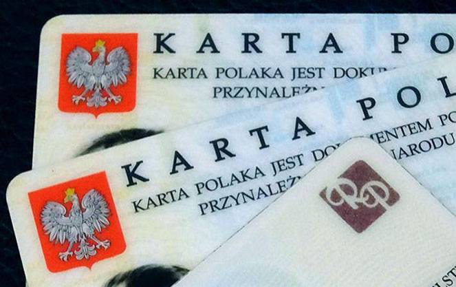 Собеседование и вопросы на карту поляка: регистрация