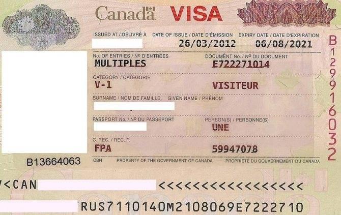 Виза в канаду 2020
