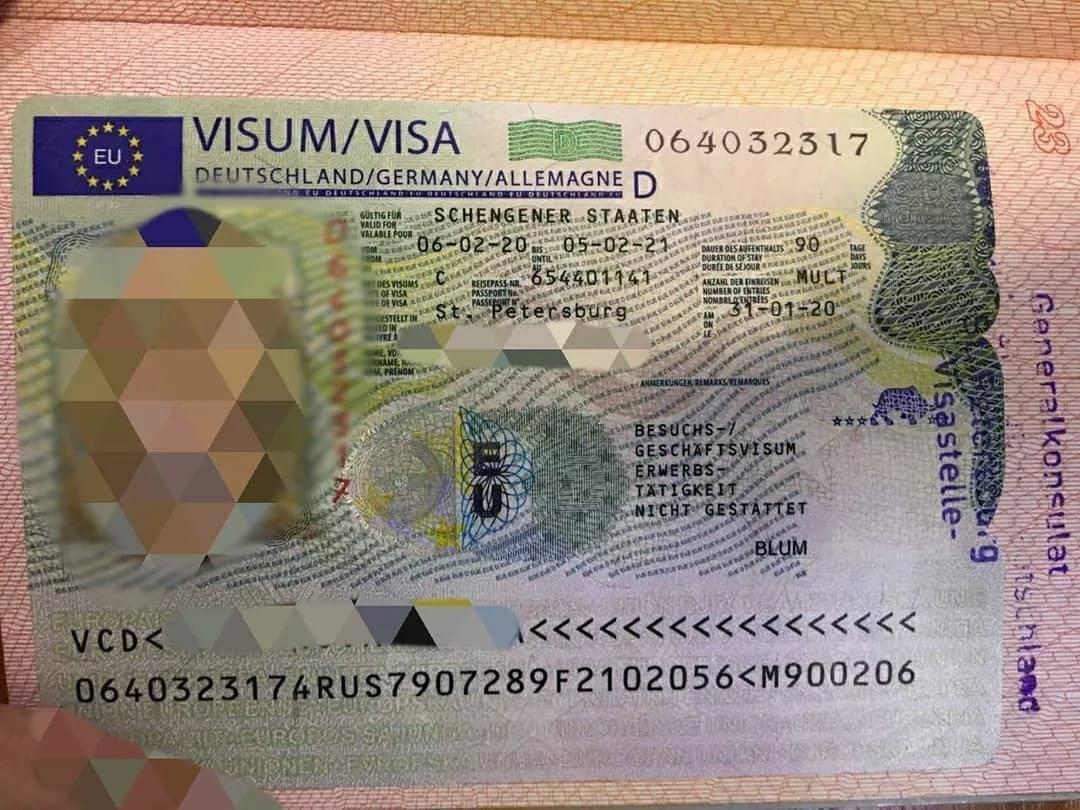 Документы на визу в германию: какие нужны для получения шенгенского разрешения, сколько это стоит, оформление медицинской страховки и биометрических фотографий юрэксперт онлайн