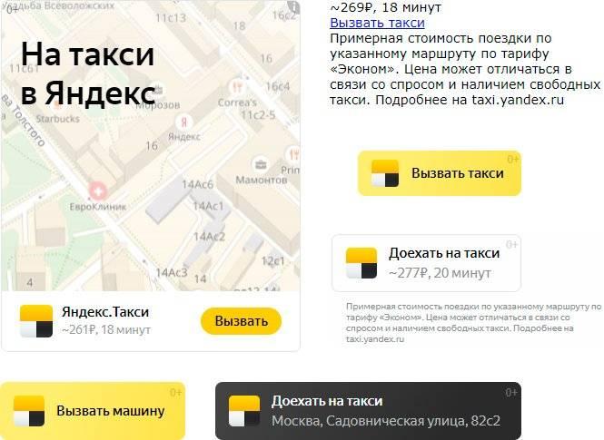 Особенности такси в чехии: тарифы, кто на рынке, как заказать