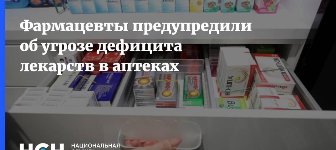 Аптечка в путешествие по европе и запрещенные лекарства | kids and parents air аптечка в путешествие по европе и запрещенные лекарства | kids and parents air