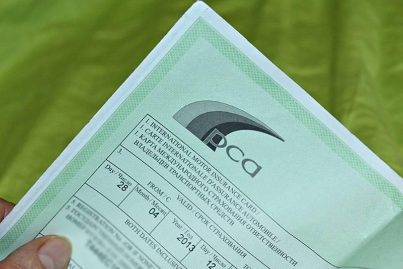 Зеленая карта в финляндию: страховой полис для автовладельцев