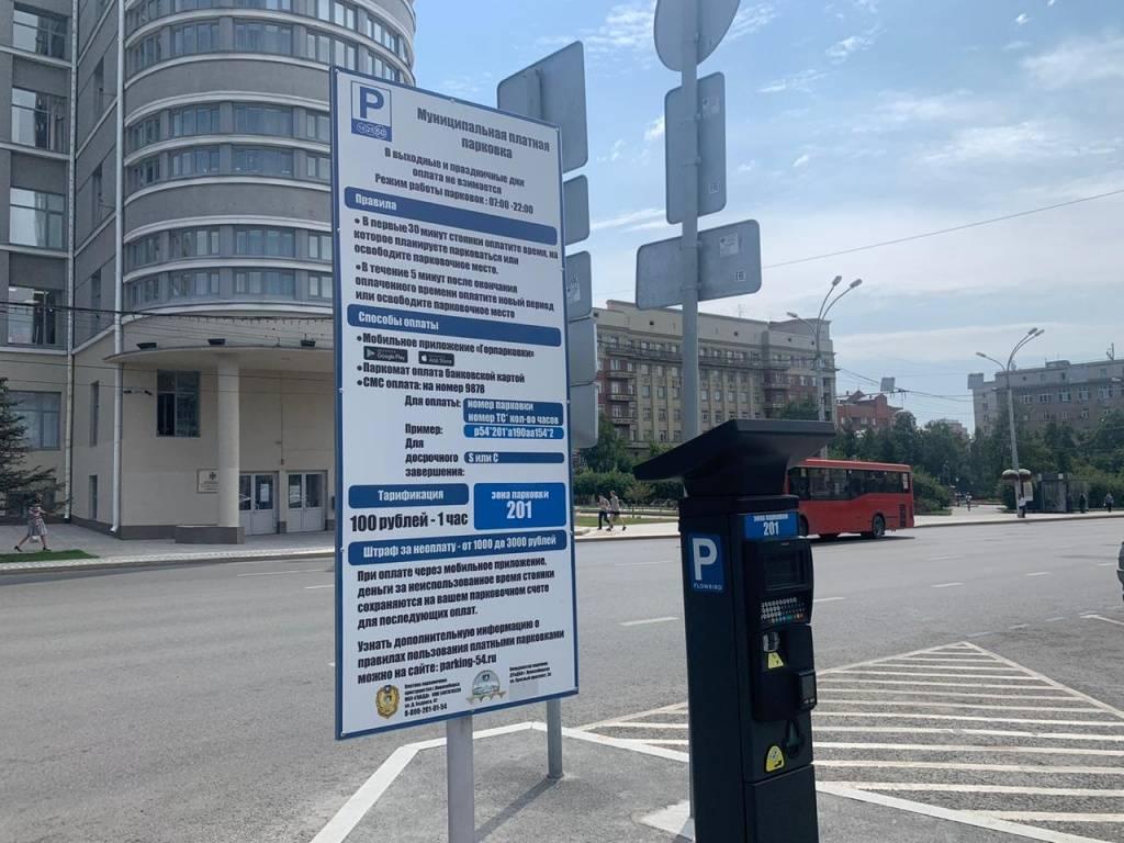 Изменения в дорожном праве польши 2021 года