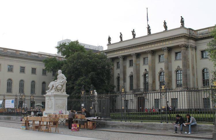 Свободный университет берлинаfreie universität berlin