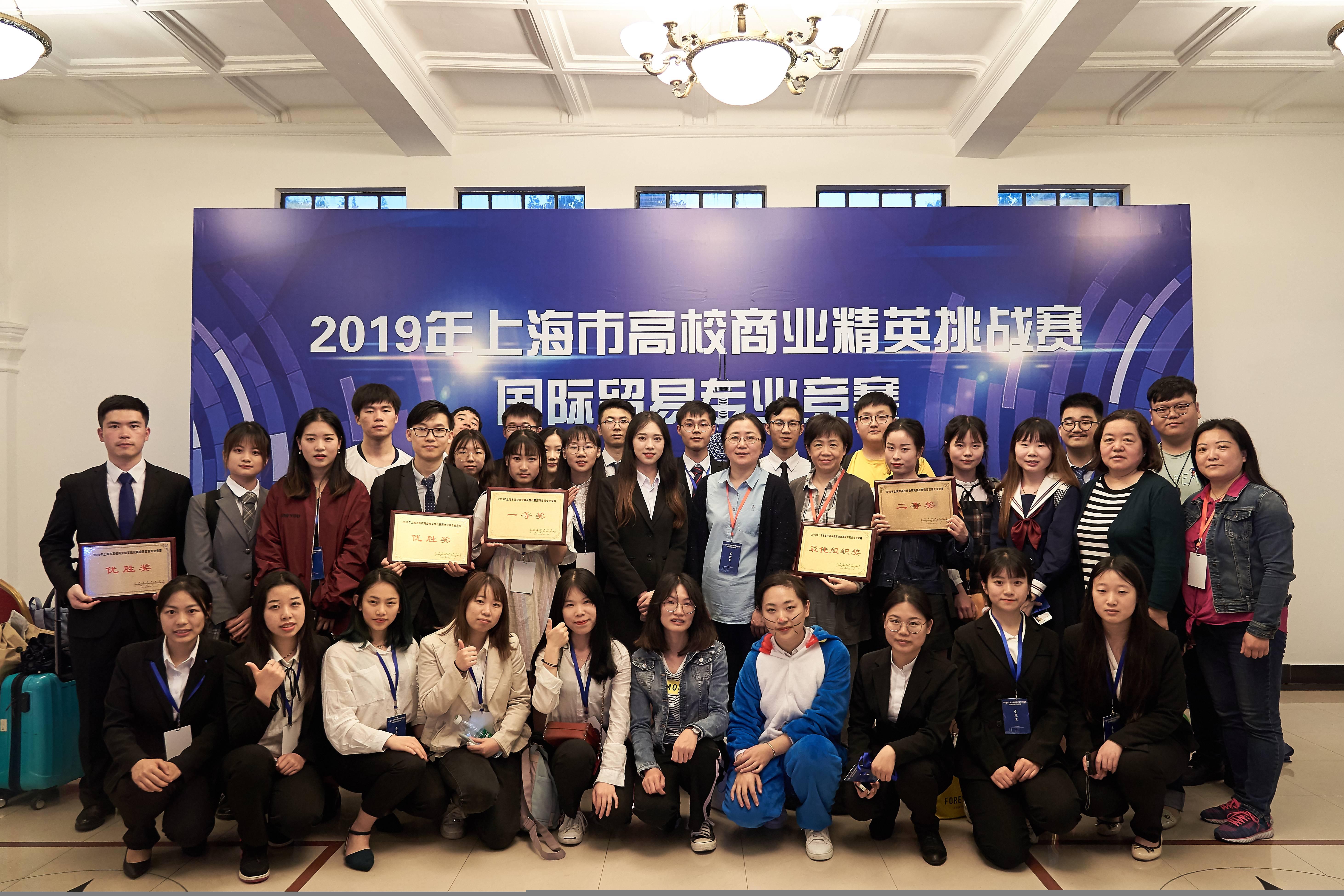 Шанхайский университет иностранных языков — википедия