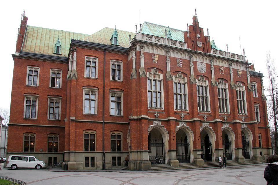 Список государственных и частных университетов кракова