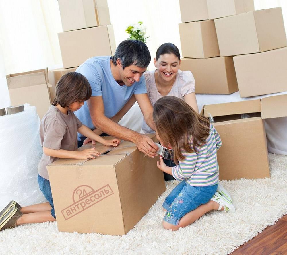Смена жительства: помогаем ребенку адаптироваться