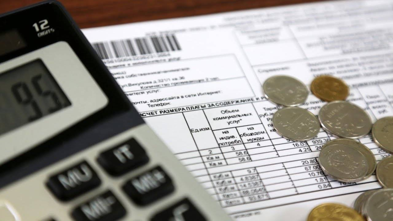 Коммунальные услуги и система платежей в чехии в 2021 году