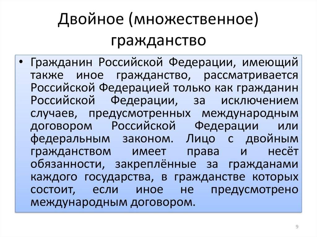Какие выгоды дает двойное гражданство рф и таджикистана