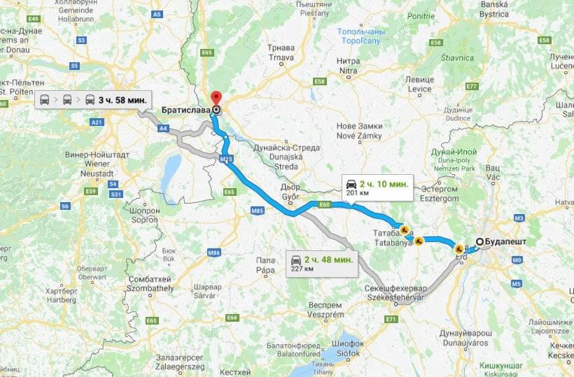 Расстояние от праги до будапешта