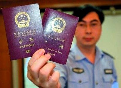 Как получить гражданство турции гражданину россии в 2021 году