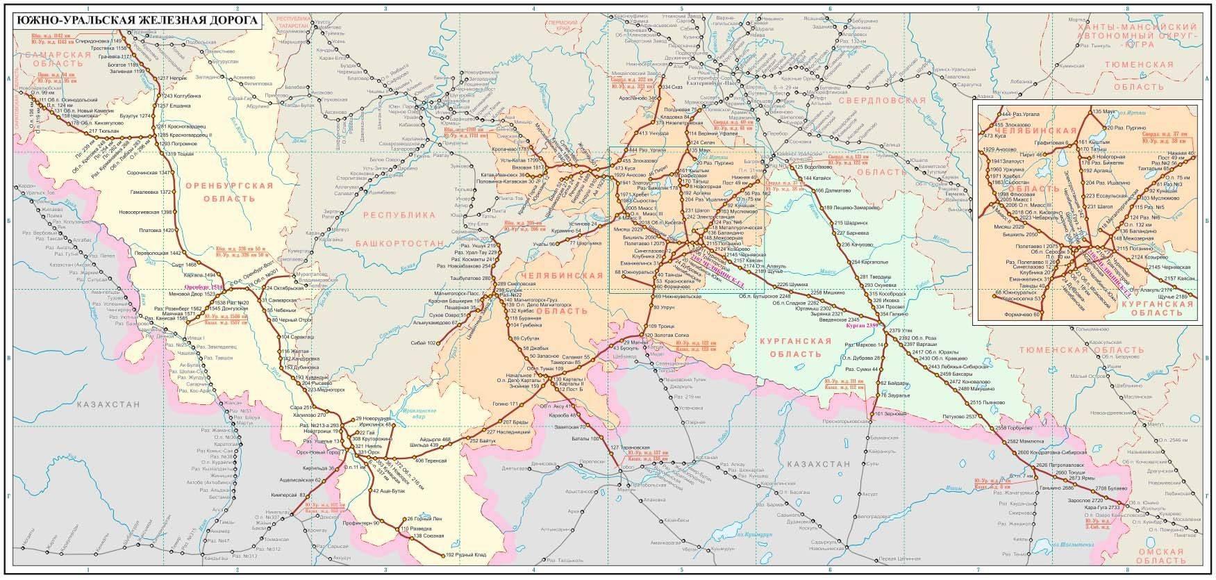 Австрийские железные дороги: официальный сайт