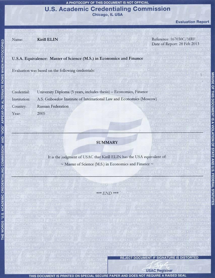 Как осуществляется и сколько стоит подтверждение диплома в германии