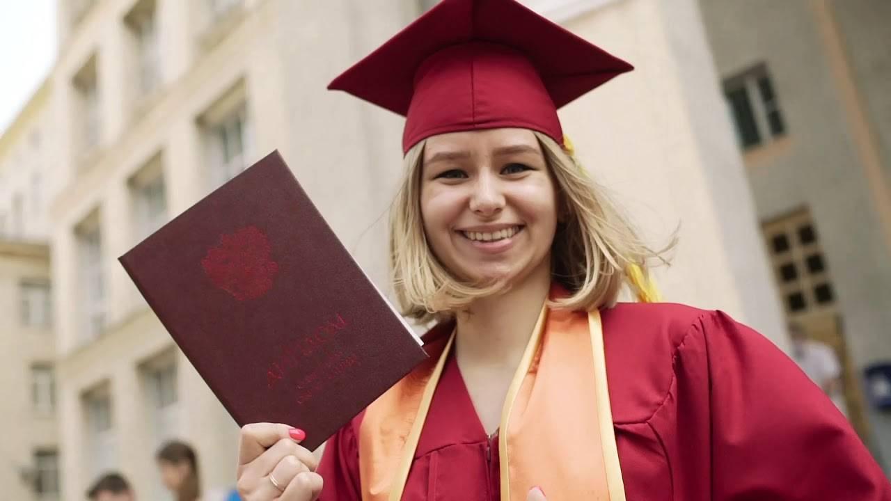 Обучение в канаде: высшее образование в университетах для русских, бесплатная учеба в вузах для иностранцев