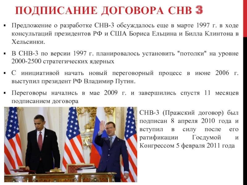 Взаимность в действии: РФ и США договорились о снижении стоимости виз