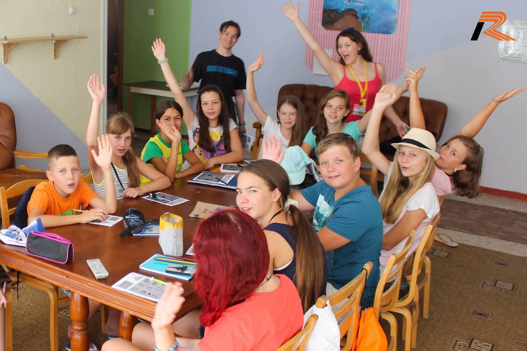 Образовательные лагеря для школьников в чехии