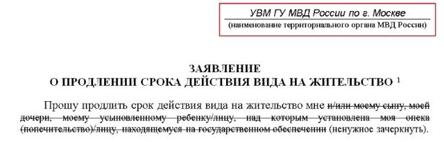 Как получить вид на жительство гражданство болгарии как получить вид на жительство гражданство болгарии