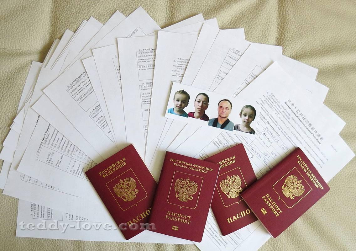 Как получить гражданство китая в 2021 году: особенности, процедура, документы