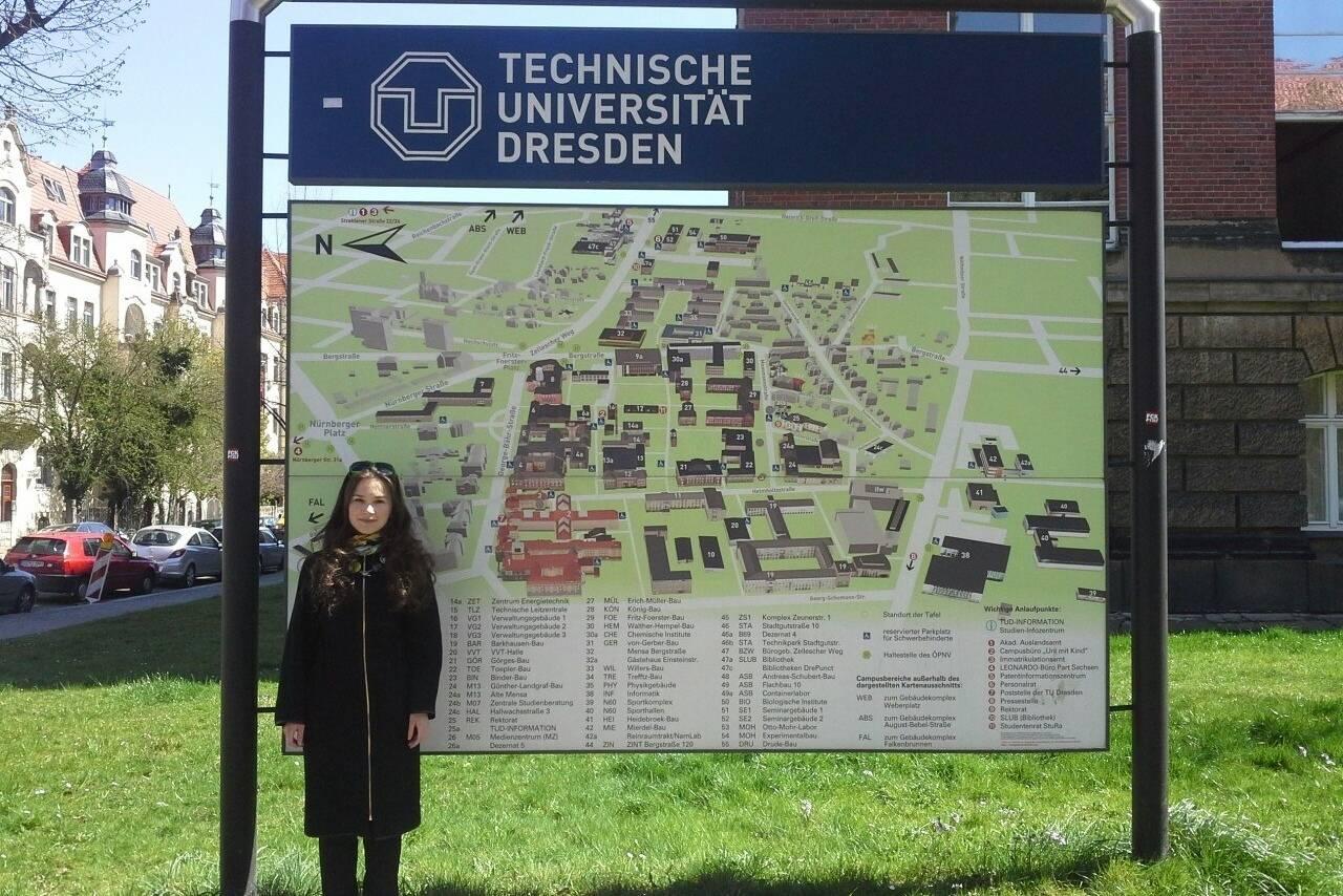 Дрезденский технический университетtechnische universität dresden
