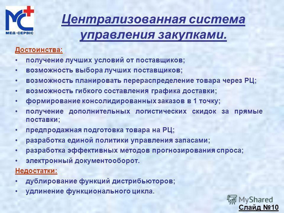 Обучение в турции для русских: топ-5 высших учебных учреждений