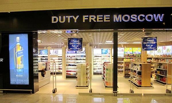 Все супермаркеты в барселоне где находяться и чем отличаються