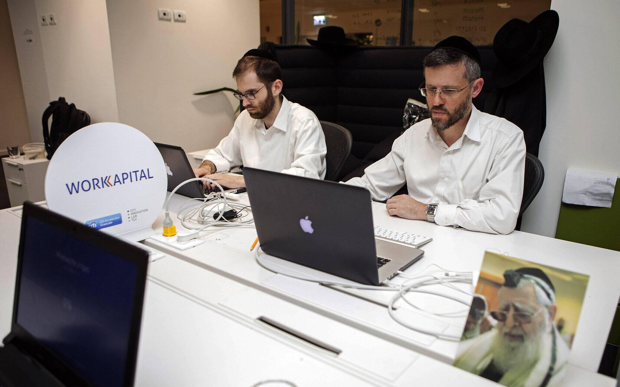 Трудовые мигранты на земле обетованной: как получить легальную работу в израиле — urhelp.guru