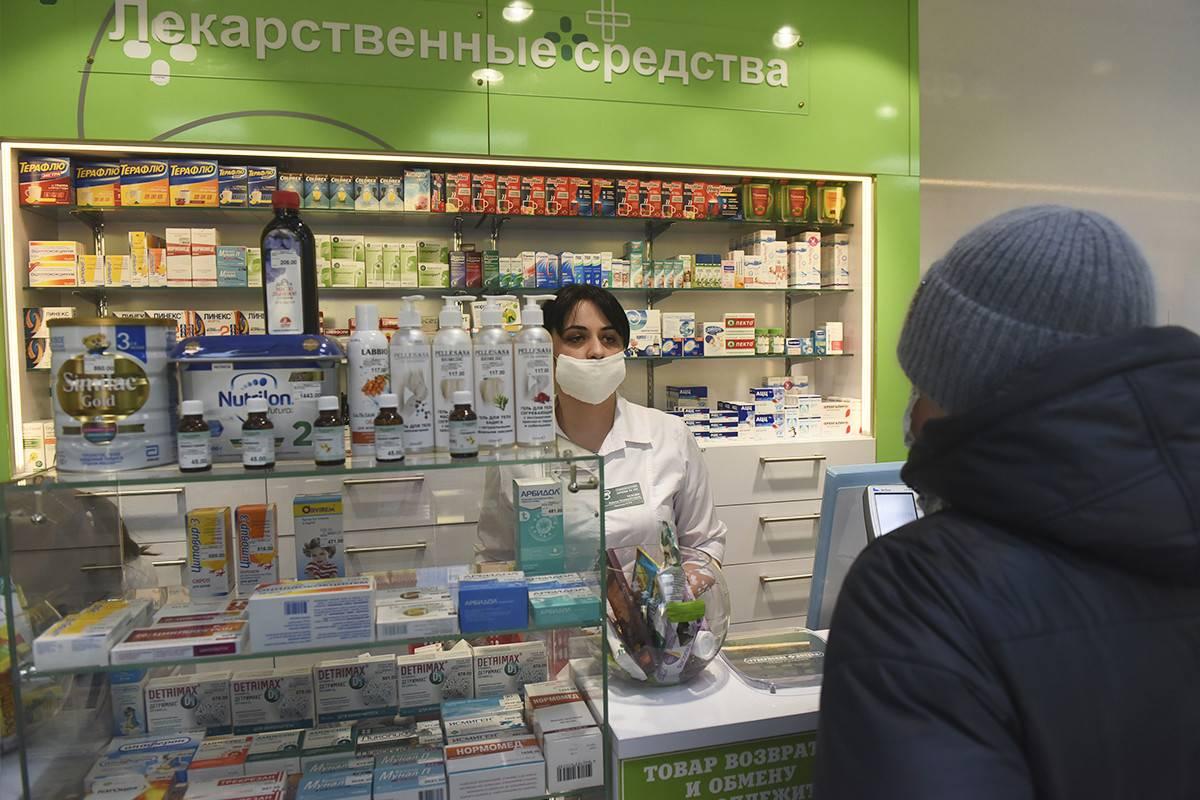 Список льготных лекарств на 2021 год