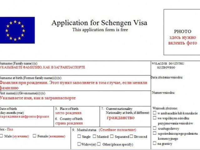 Рабочая виза в финляндию - документы и оформление