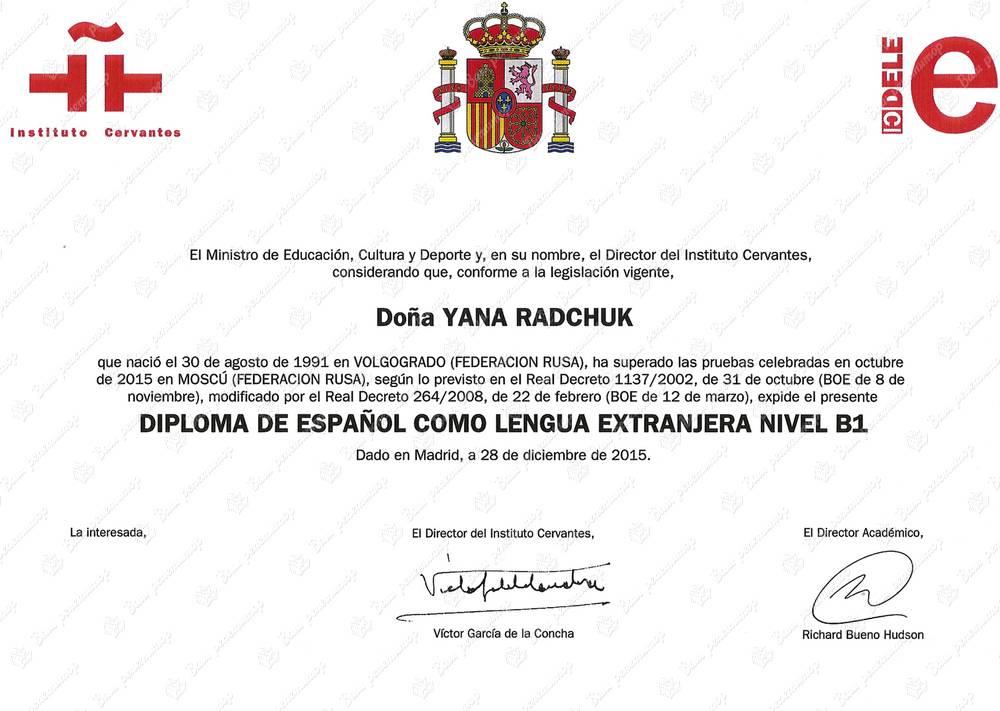 Как сдать экзамен dele в барселоне. испания по-русски - все о жизни в испании