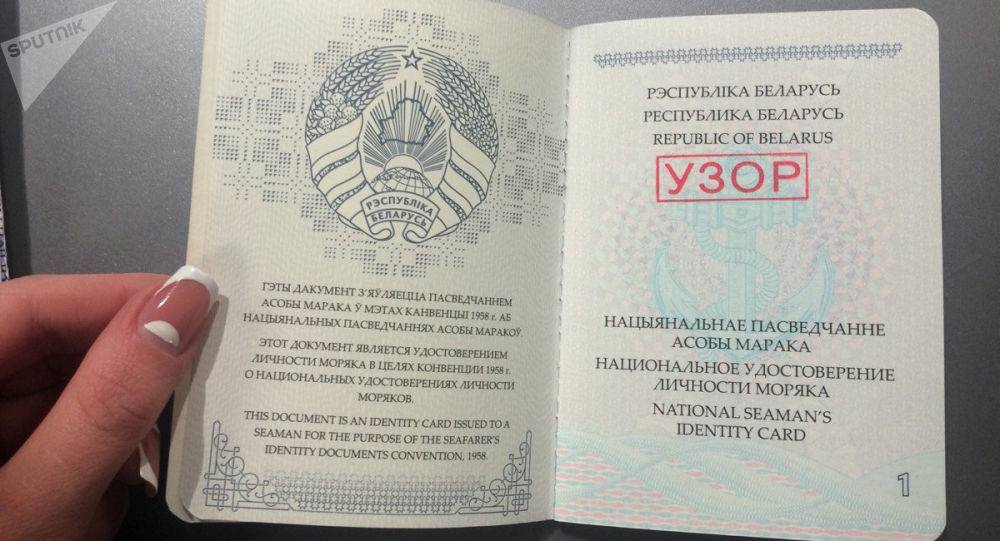 Гражданство польши — инструкция по получению в 2021 году