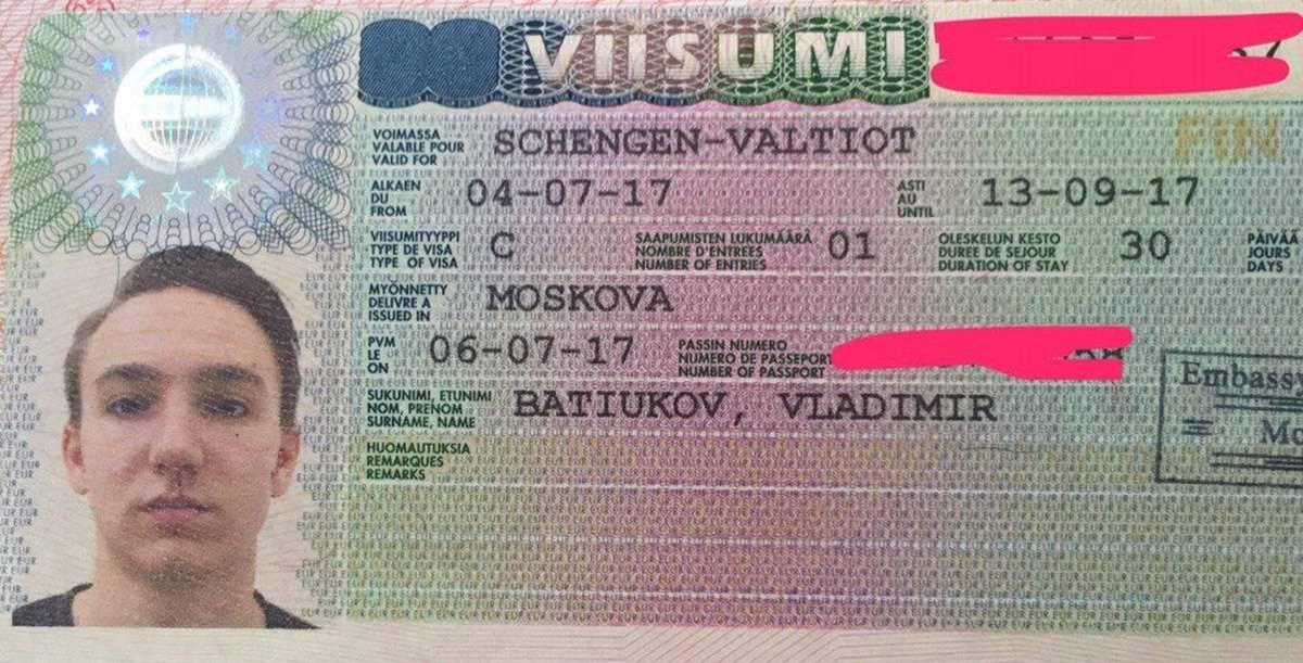 Виза в финляндию для россиян 2021: как получить финскую визу