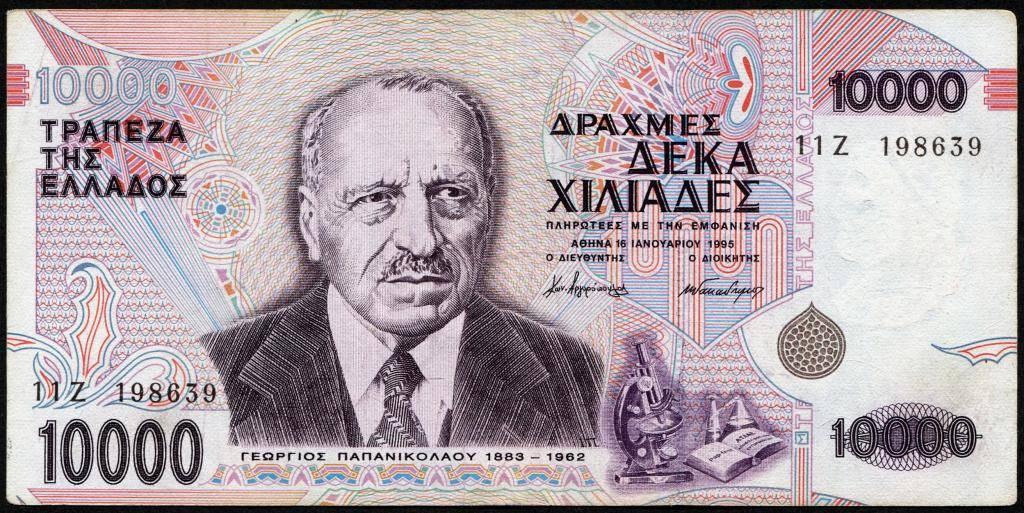 Валюта греции. история денежной единицы греции