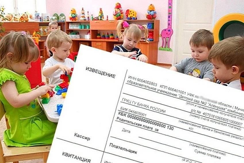 Как устроены детские сады за границей: личные истории мам
