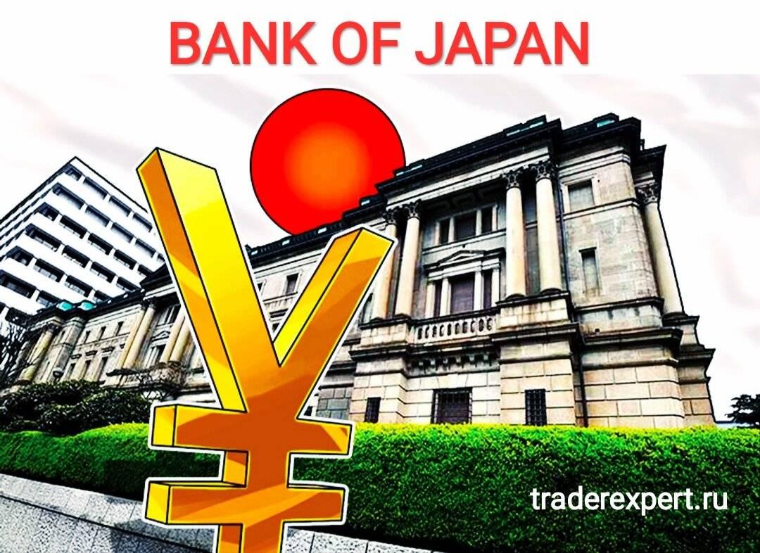 Основные принципы работы банковской системы японии в 2021 году — все о визах и эмиграции