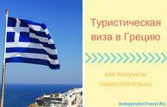 На каком языке говорят греки
