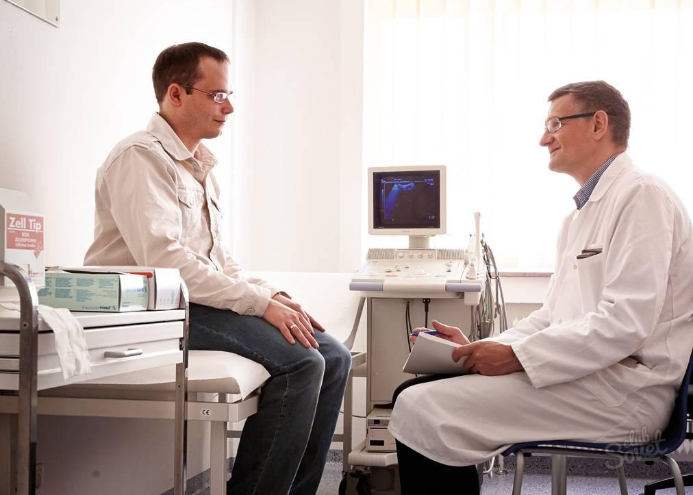 Отличие простатита от аденомы простаты:какая разница в причинах и симптомах,чем отличается лечениеаденомы предстательной железы от простатита   prostatitaid.ru