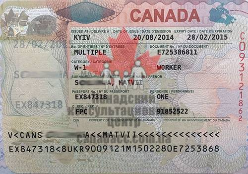 Виза в канаду для изучения языка и поиска работы — иммигрант сегодня