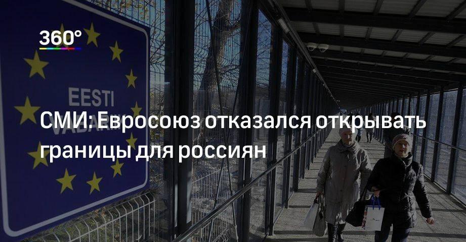 Когда откроют границы с европой - график отмены ограничений