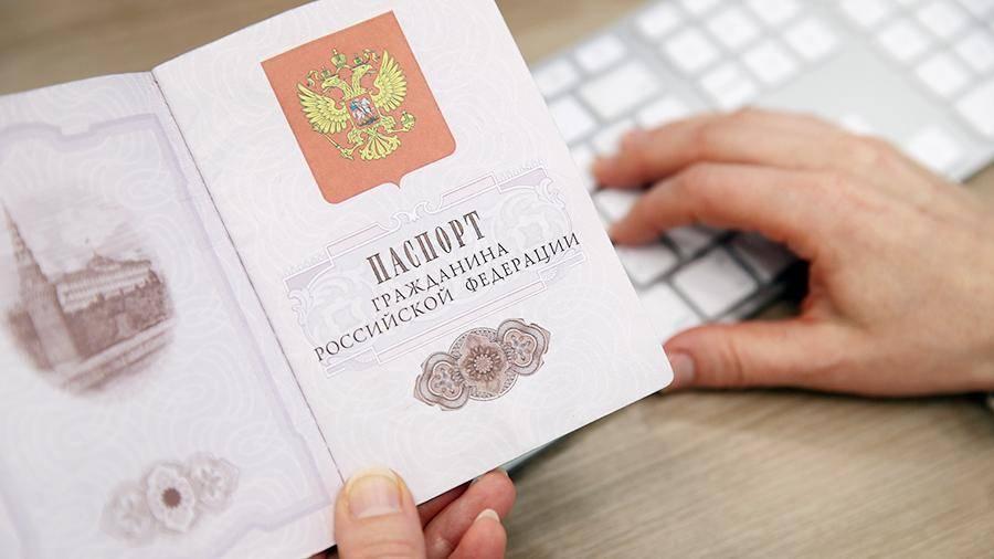 Гражданство греции для россиян 2020: как получить, какие нужны документы, можно ли купить