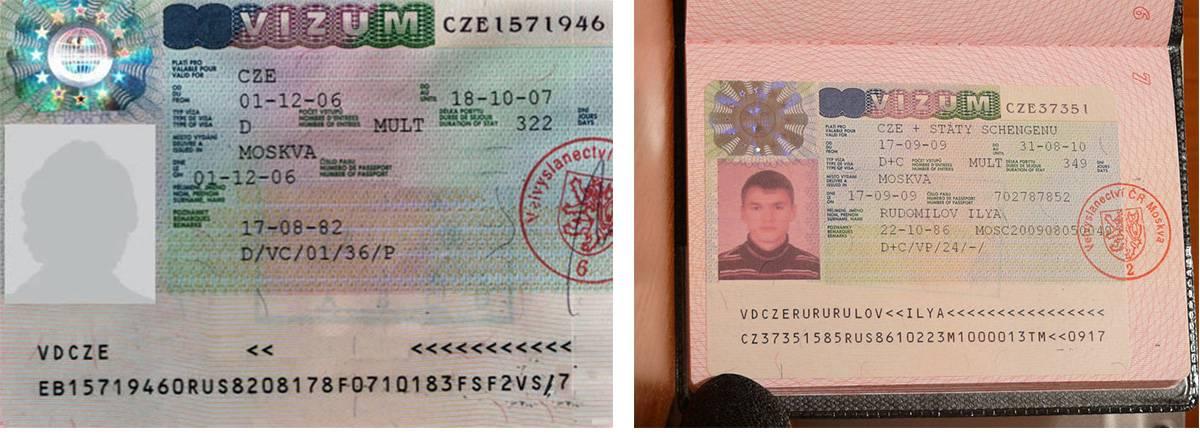 Правила получения студенческой визы в чехию