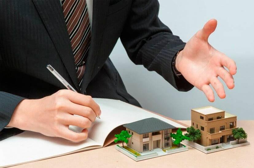 Можно ли получить внж в чехии через покупку недвижимости?