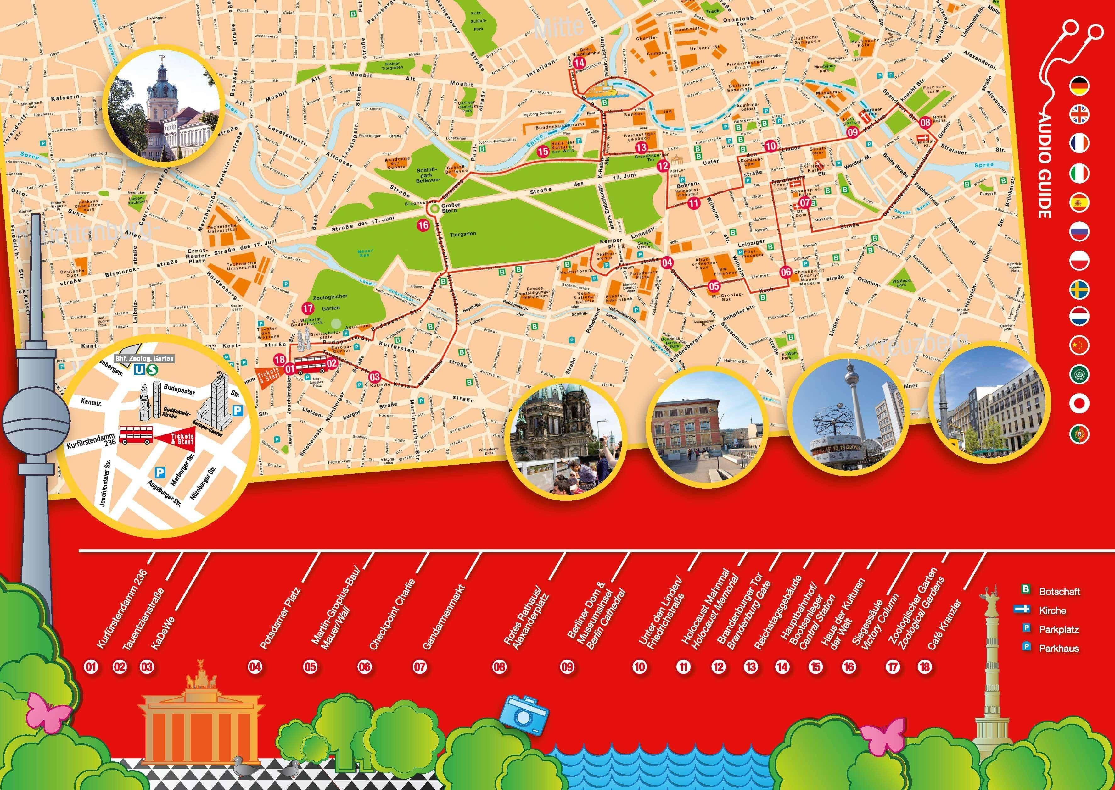 Дорога из берлина в париж