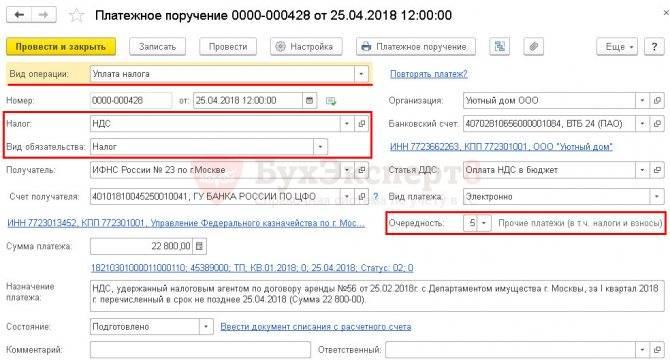 Как открыть счет в банке Чехии