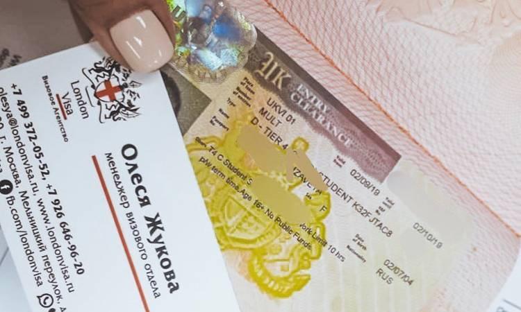 Документы для визы в великобританию в 2020 году - все про визы визовый-центр-в.рф