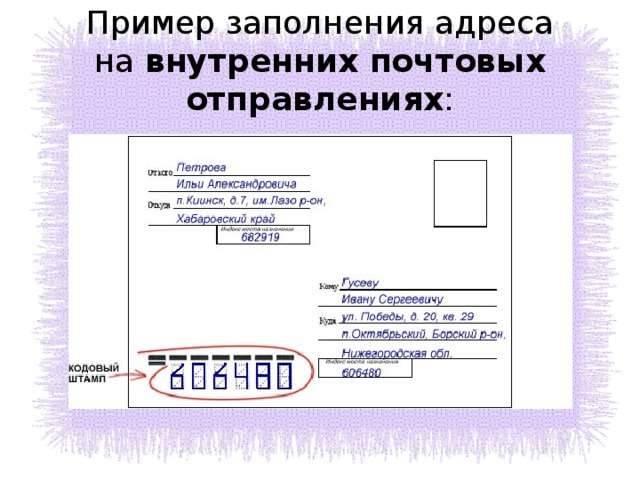 Почта чехии отслеживание – trackingmore