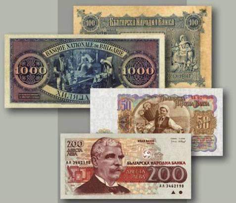 Валюта болгарии, где менять, какую валюту брать в болгарию, курс к рублю и доллару