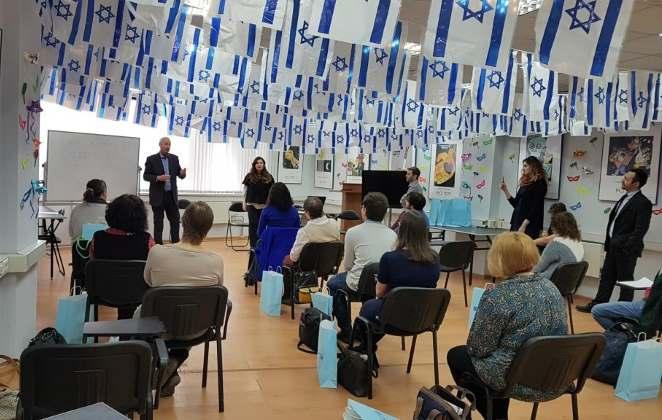 Изучение иврита в языковой школе ульпан в 2021 году