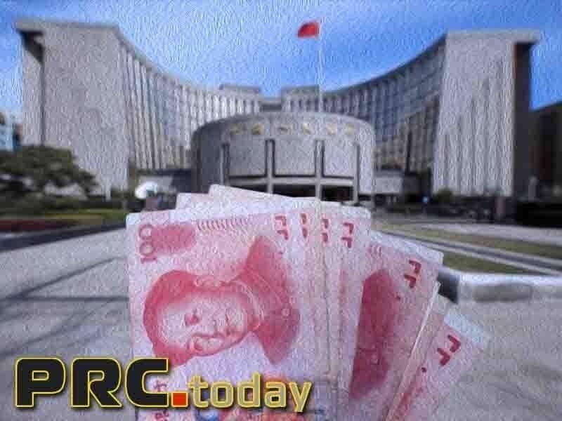 Особенности банковской системы китая — theory of money.ru