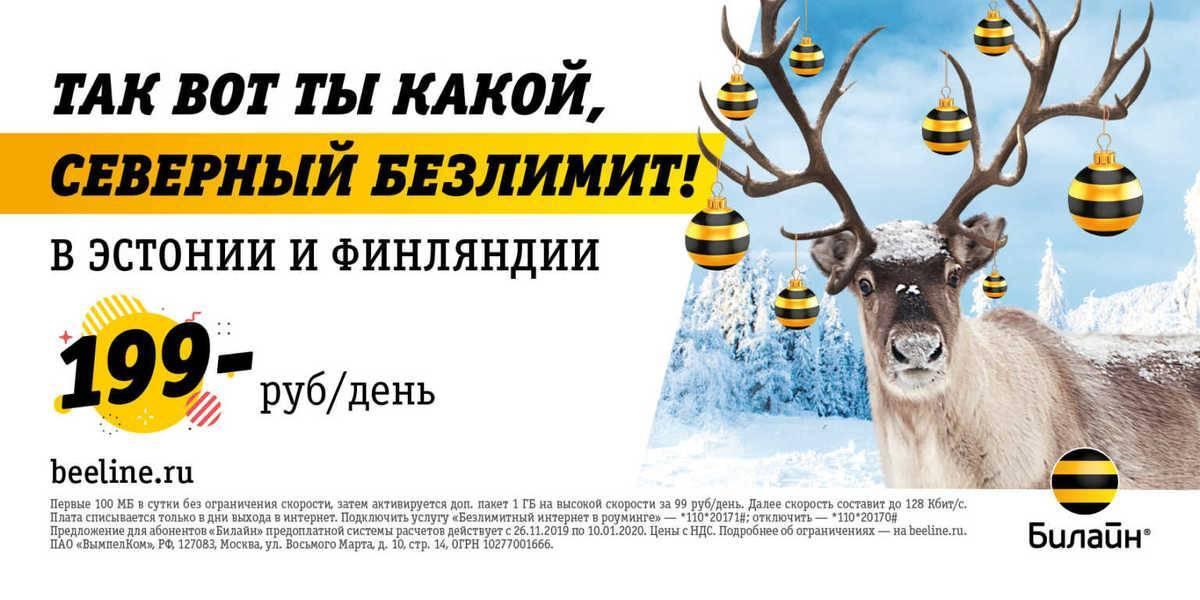 Адреса и телефоны в финляндии – арриво
